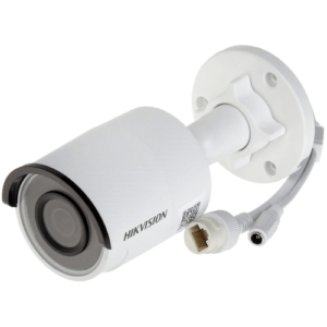 Hikvision DS-2CD2043G0-I (2.8ММ) цилиндрическая IP камера