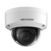 Hikvision DS-2CD2135FWD-IS (2.8ММ) купольна IP камера