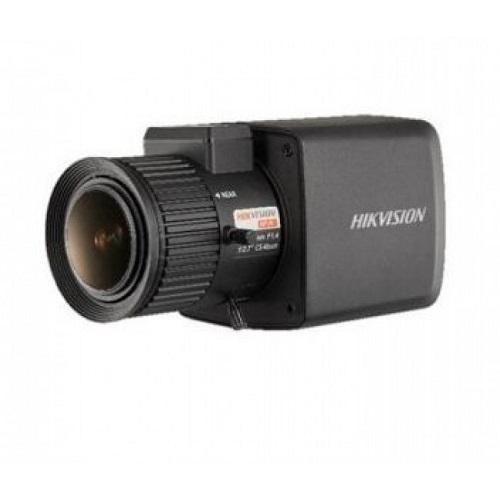 Hikvision DS-2CC12D8T-AMM 2 Мп Ultra-Low Light камера