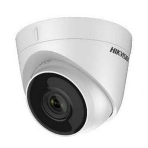 Hikvision DS-2CD1323G0-IU (2.8 ММ) купольна IP камера