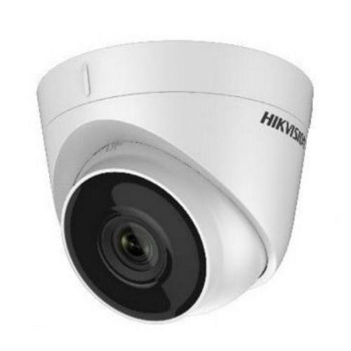 Hikvision DS-2CD1323G0-IU (2.8 ММ) купольна IP камера