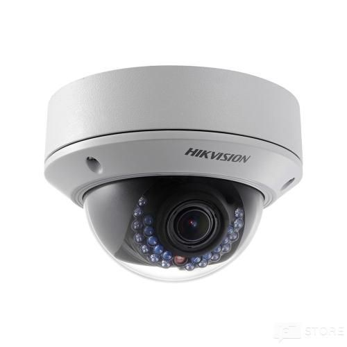 Hikvision DS-2CD2712F-IS (2.8-12 мм) купольна IP камера