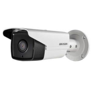 DS-2CD4A24FWD-IZS 2МП IP відеокамера Hikvision