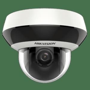 Hikvision DS-2DE2A404IW-DE3 (2.8-12 ММ) IP камера
