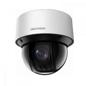 Hikvision DS-2DE4A225IW-DE купольна IP камера