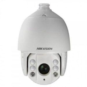 Hikvision DS-2DE7330ІW-AЕ IP купольна камера