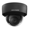 Hikvision DS-2CD2143G0-IS (2.8 ММ) купольна IP камера