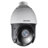 DS-2AE4225TI-D(D) WITH BRACKETS 2.0МПHDTVI SpeedDome Hikvision