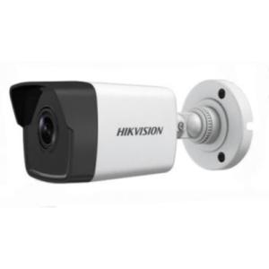 DS-2CD1031-I(D) 2.8 MM 3МП IP Відеокамера Hikvision