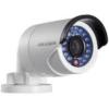 Hikvision DS-2CD2010F-I (4ММ) циліндрична IP камера