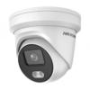 Hikvision DS-2CD2327G2-LU (4 ММ) купольна IP камера