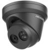 Hikvision DS-2CD2343G0-I (2.8 ММ) купольна IP камера