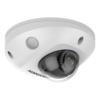Hikvision DS-2CD2543G0-IWS(D) (2.8 ММ) купольная IP камера