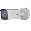 Hikvision DS-2CD5A26G0-IZS (8-32 ММ) цилиндрическая IP камера