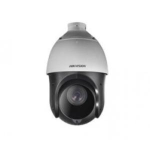 Hikvision DS-2DE4225IW-DE (E) IP камера