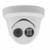 Hikvision DS-2CD2335FWD-I (2.8ММ) купольна IP камера
