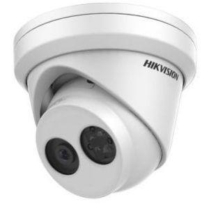 DS-2CD2325FWD-I (2.8 ММ) 2 Мп IP відеокамера Hikvision
