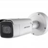 DS-2CD2625FHWD-IZS 2 Мп IPМережева відеокамера