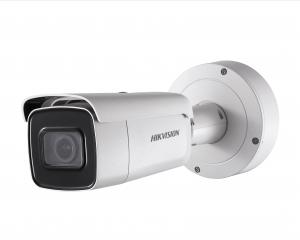 Hikvision DS-2CD2625FHWD-IZS цилиндрическая IP камера