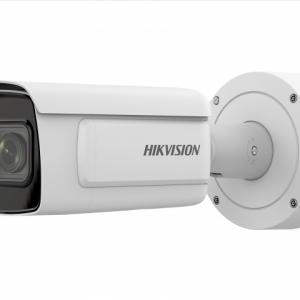 IDS-2CD7A26G0/P-IZHS (8-32 ММ) 2Мп  ANPR  камера