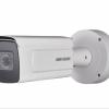 Hikvision DS-2CD2T65G1-I8 (2.8 ММ) цилиндрическая IP камера