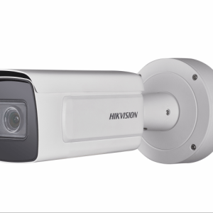 DS-2CD5A46G0-IZHS 2.8-12MM 4Мп IP Hikvision