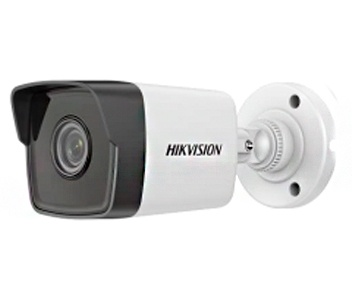 Hikvision DS-2CD1021-I(F) 4mm 2 МП Bullet IP камера
