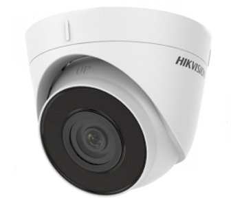 Hikvision DS-2CD1321-I(F) 4mm 2 MP Turret IP камера
