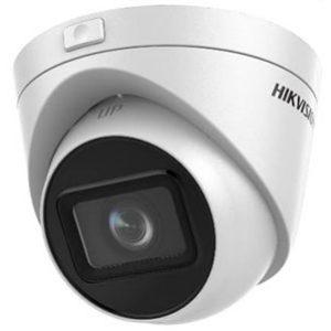 Hikvision DS-2CD1H43G0-IZ(C) 4 MP ИК вариофокальная камера