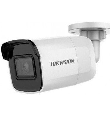 Hikvision DS-2CD2021G1-I(C) 2.8mm 2 МП Bullet IP камера