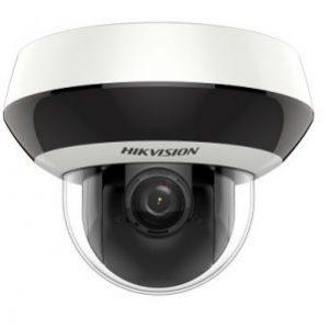 Hikvision DS-2DE2A404IW-DE3 (2.8-12 мм)(C) 4 Мп IP PTZ видеокамера