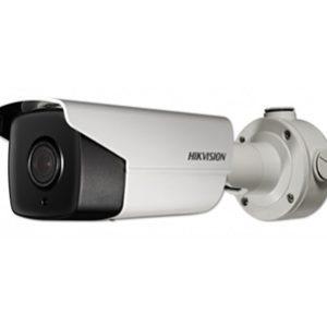 DS-2CD4B26FWD-IZS (2.8-12мм) 2Мп  камера з IVS функціями