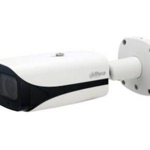Hikvision DH-IPC-HFW5241EP-Z5E 2Мп IP с AI