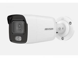 Hikvision DS-2CD2047G2-LU (C)(2.8mm) 4 Мп ColorVu IP
