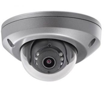 Hikvision DS-2CD6520DT-IO 2Мп міні-купольна відеокамера