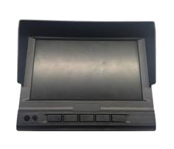 Hikvision DS-MP1302 LCD Mobile Monitor