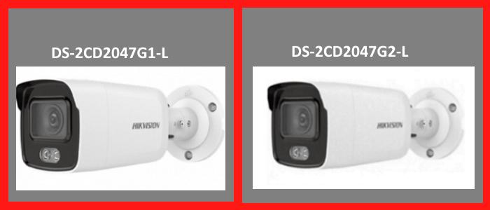 Порівняння камер Hikvision: <br></noscript> DS-2CD2047G1-L <br>DS-2CD2047G2-L