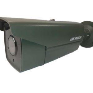 DS-2CD4A26FWD-IZS (2.8-12 мм) green 2Мп DarkFighter IP відеокамера