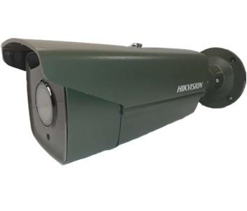 Hikvision DS-2CD4A26FWD-IZS (2.8-12 мм) green 2Мп DarkFighter IP відеокамера