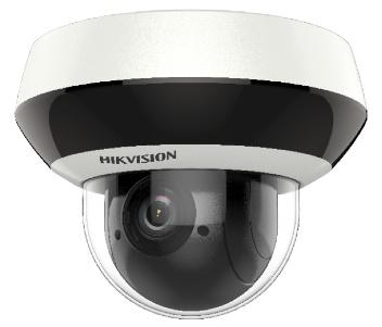 Hikvision DS-2DE2A204IW-DE3(2.8-12mm)( C) 2Мп IP PTZ камера
