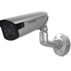 iDS-2CD8626G0/P-IZS 2Мп DarkFighter IP відеокамера  з модулем LPR