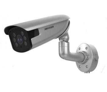 Hikvision iDS-2CD8626G0/P-IZS 2Мп DarkFighter IP відеокамера з модулем LPR