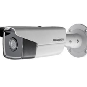 DS-2CD2T25FWD-I5 (4мм) 2Мп IP відеокамера