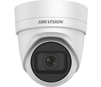 Hikvision DS-2CD2H55FWD-IZS(B) (2.8-12 мм) 5 Мп IP відеокамера