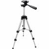 DS-2907ZJ Штатив для тепловізійної камери (термографа)