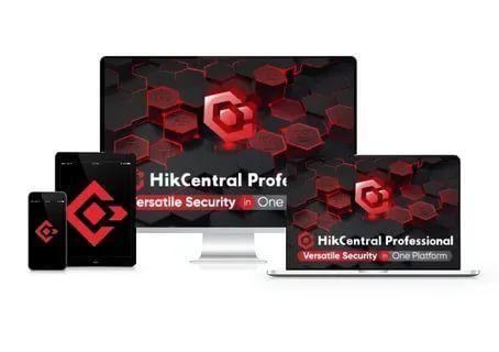 Базовий пакет контролю доступу (16 дверей) - Пакет для системи контролю доступу (фундаментальні функції системи доступу на 16 дверей. Підтримується керування групами або користувачами, моніторинг подій доступу, керування рівнем доступу тощо.
