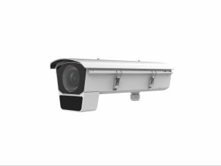 iDS-2CD7046G0/EP-IHSY(11-40mm) 4 Мп DeepinView ANPR